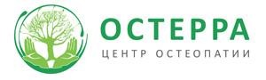 Центр Остеопатии Остерра
